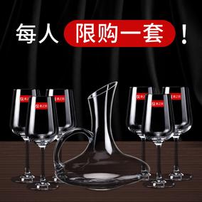 康之润餐饮具套装家用红酒杯