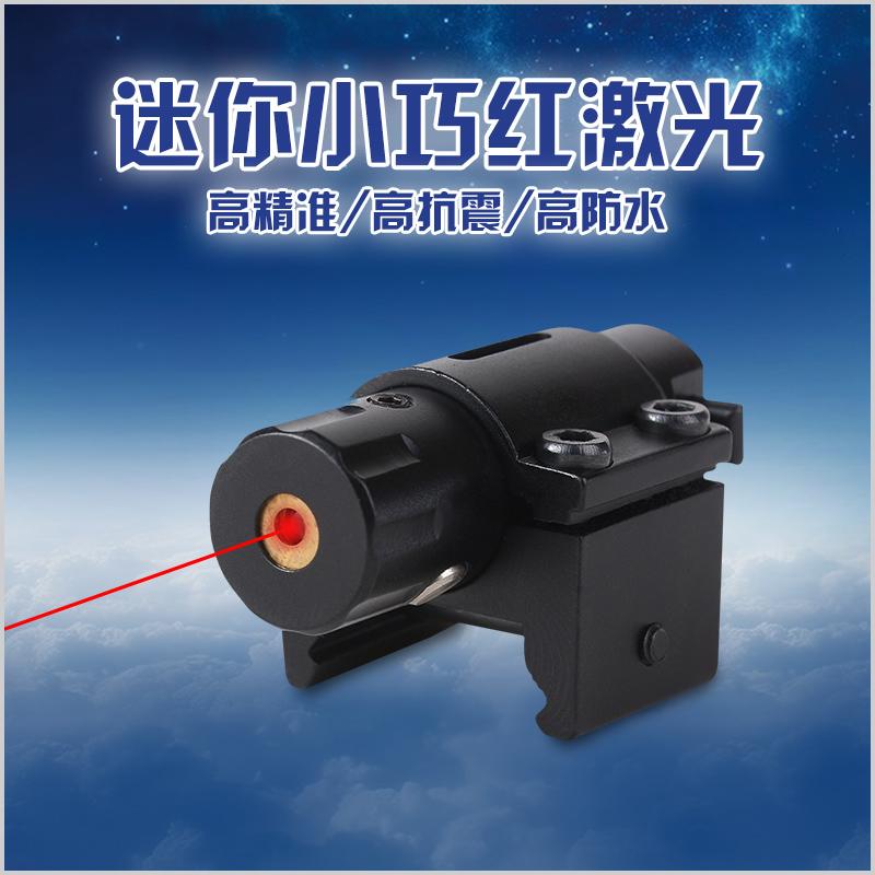 Мини своевременно вне лазер цель квази- вверх и вниз около настроить лазер фонарик высокая линза учитель карандаш инструмент