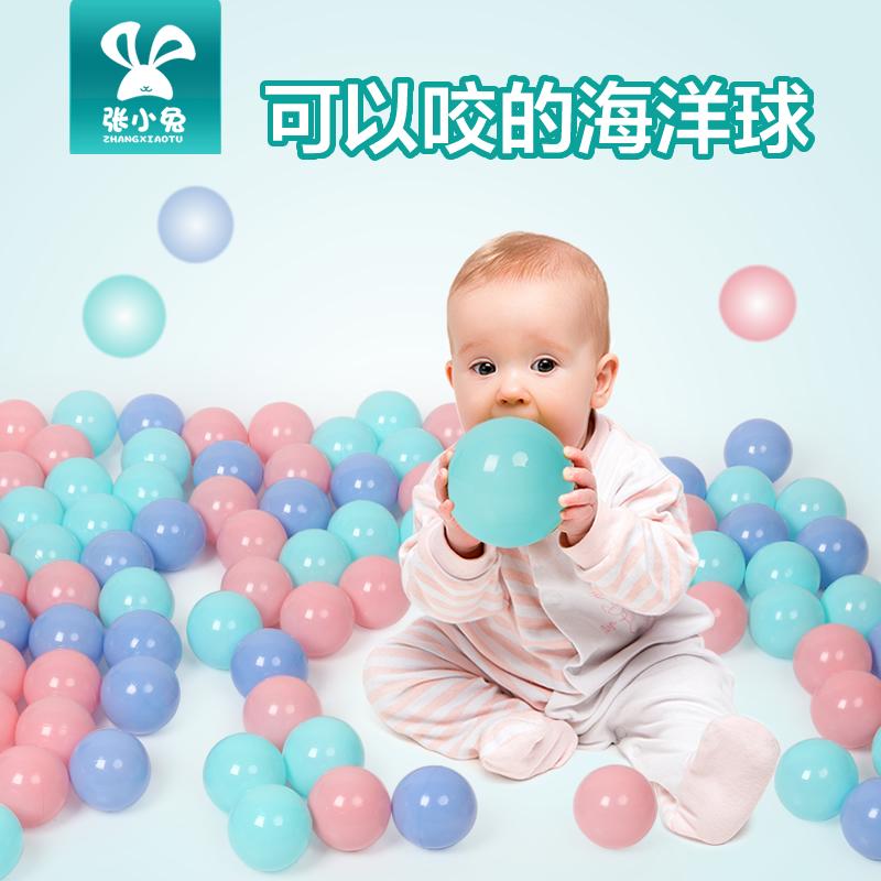 无毒海洋球儿童加厚波波球宝宝游乐场玩具球池围栏婴儿彩色球