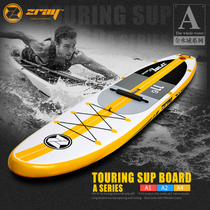 Zray SUP Paddle Board Surf Board Adult Professional waterslide slurry Board surf Skateboard Paddle Board A1 A2 A4