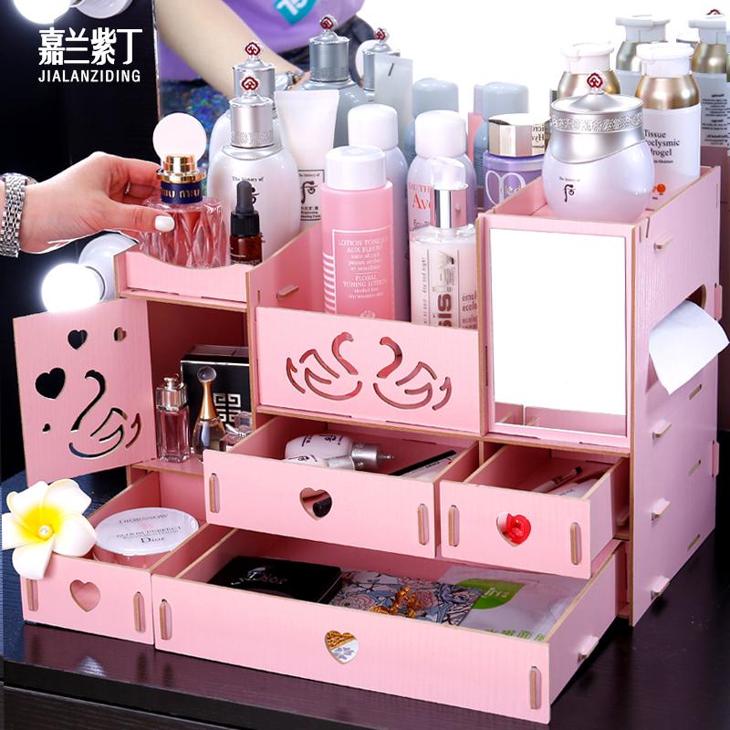 大号木质桌面整理化妆品收纳盒抽屉带镜子口红护肤品梳妆盒置物架
