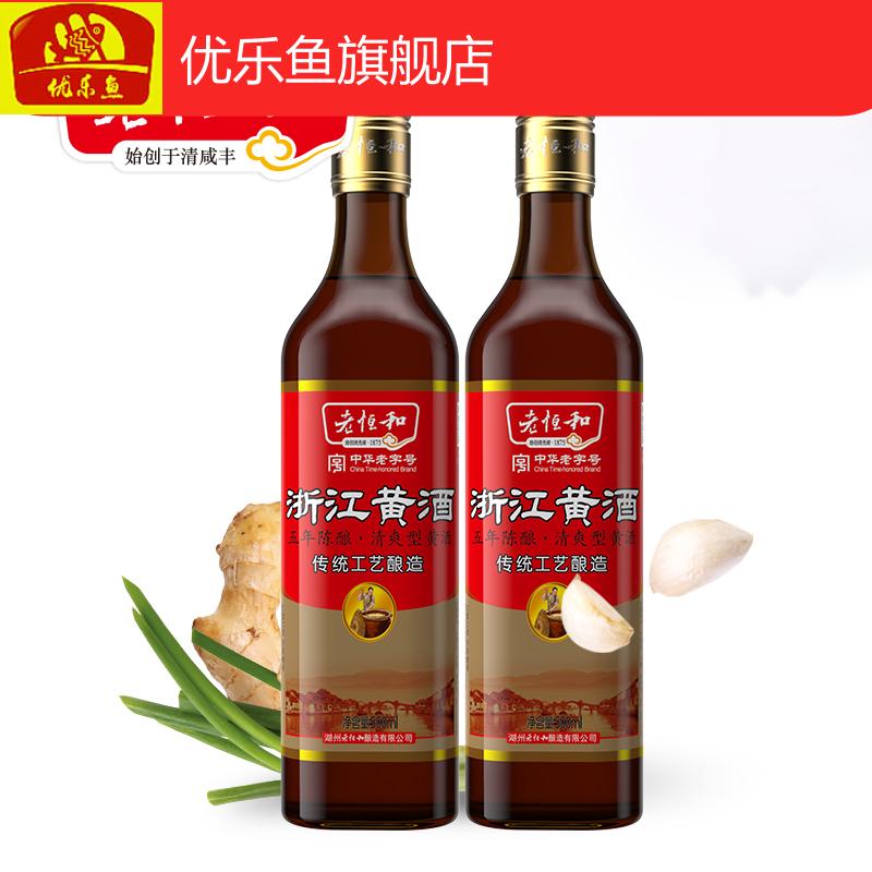 浙江黄酒m*酿造去腥调味料炒菜烹饪官网