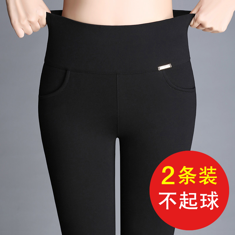 Spring and autumn Plush Leggings women's thin mother fat mm large high waist elastic nine point small foot black pants