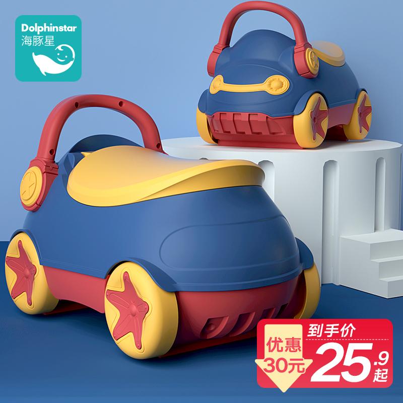 海豚星儿童马桶坐便器大号卡通女宝宝便盆婴儿幼儿尿桶男小孩厕所