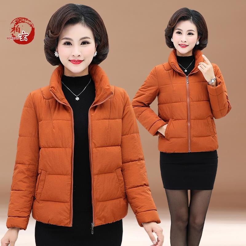 妈妈冬装羽绒棉衣中年冬季短款加厚棉袄40岁50中老年女装棉服外套
