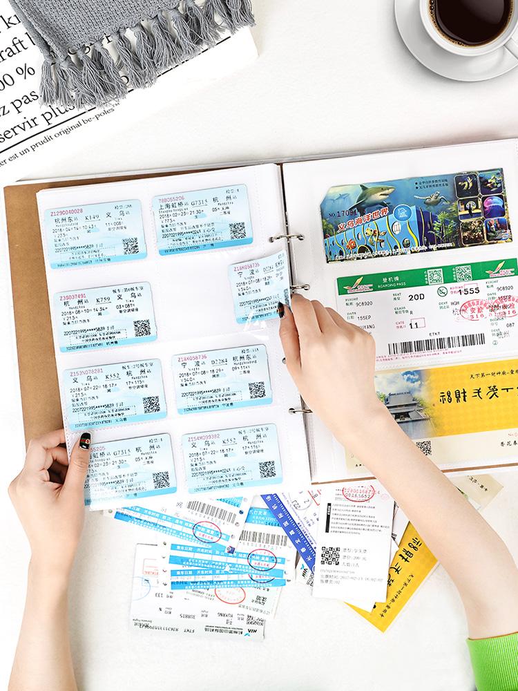 (用70.2元券)旅行演唱会门票情侣票据收集收纳册