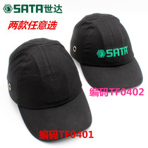 Shida Light anti-collision cap Helmet Machinery Factory Workshop Labor protection breathable protective cap cap TF0401