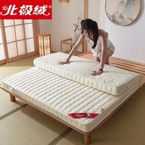床墊軟墊學生宿舍單人榻榻米墊子海綿墊墊被褥子冬季加厚保暖1.5m