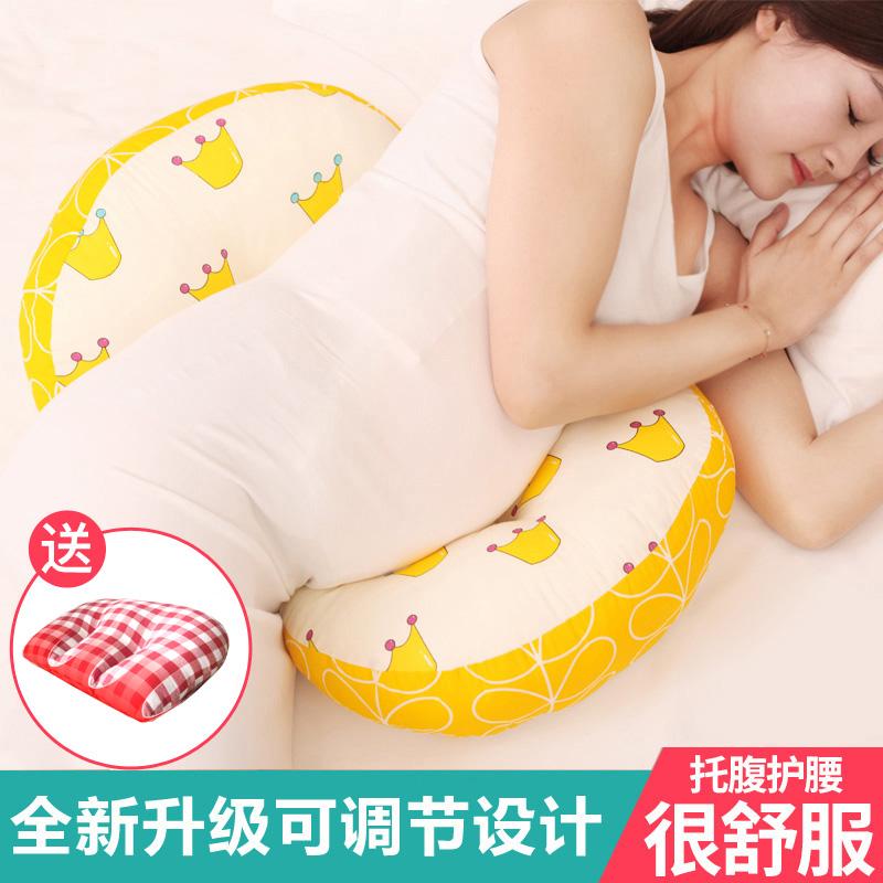 多米贝贝孕妇枕头护腰侧睡枕睡觉侧卧枕孕托腹用品u型抱枕神器