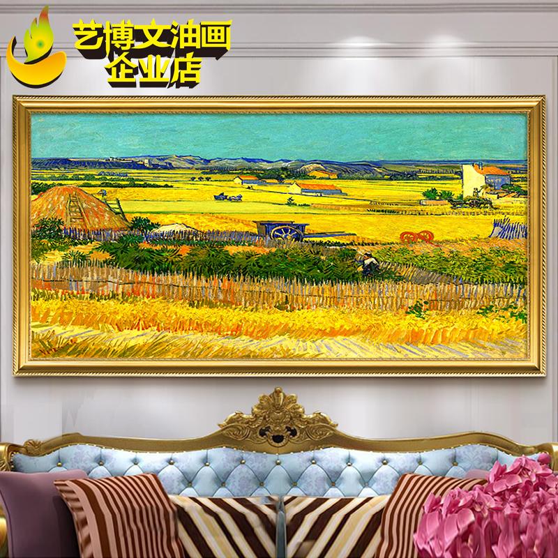 现代简约定制梵高麦田丰收手绘油画客厅欧式沙发背景墙装饰画挂画