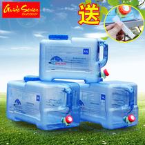户外装纯净水桶PC食品级矿泉壶塑料容器车载家用茶道带龙头储水箱