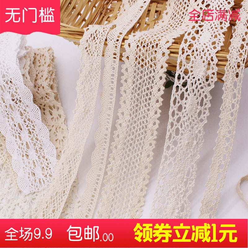 Lace decoration with ribbon to make DIY jewelry accessories, lace pure cotton clothing