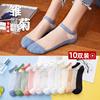 袜子女短袜浅口夏天ins潮夏季薄款水晶玻璃丝袜隐形棉底船袜网红