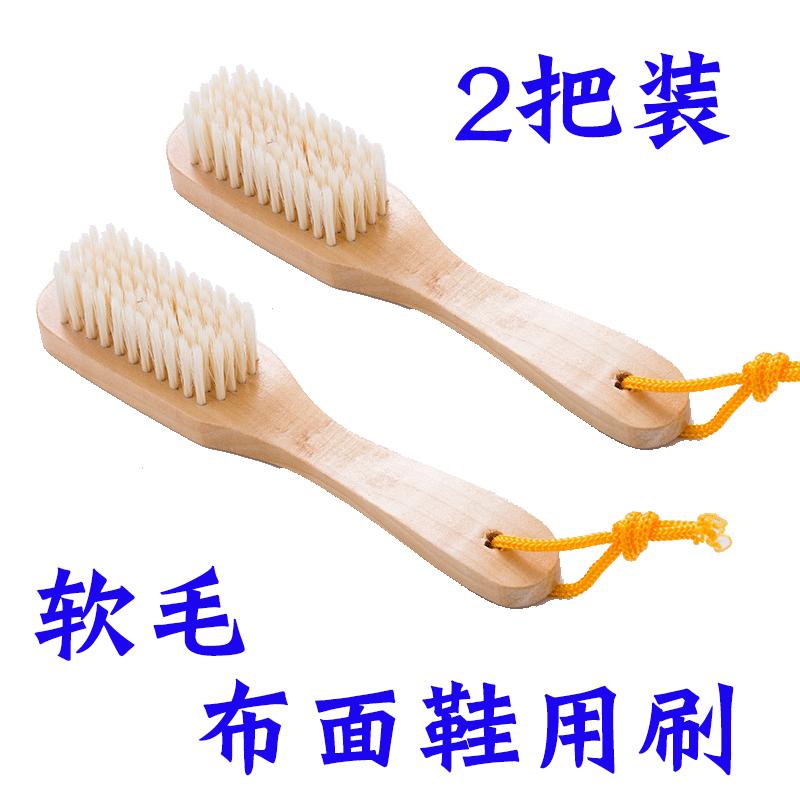 Soft hair brush cleaning brush soft hair shoe washing brush clothes brush wood handle soft hair shoe brush does not shed hair