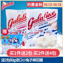 佳乐定奶片佳乐锭原味儿童高钙牛奶片奶贝零食galatine意大利进口