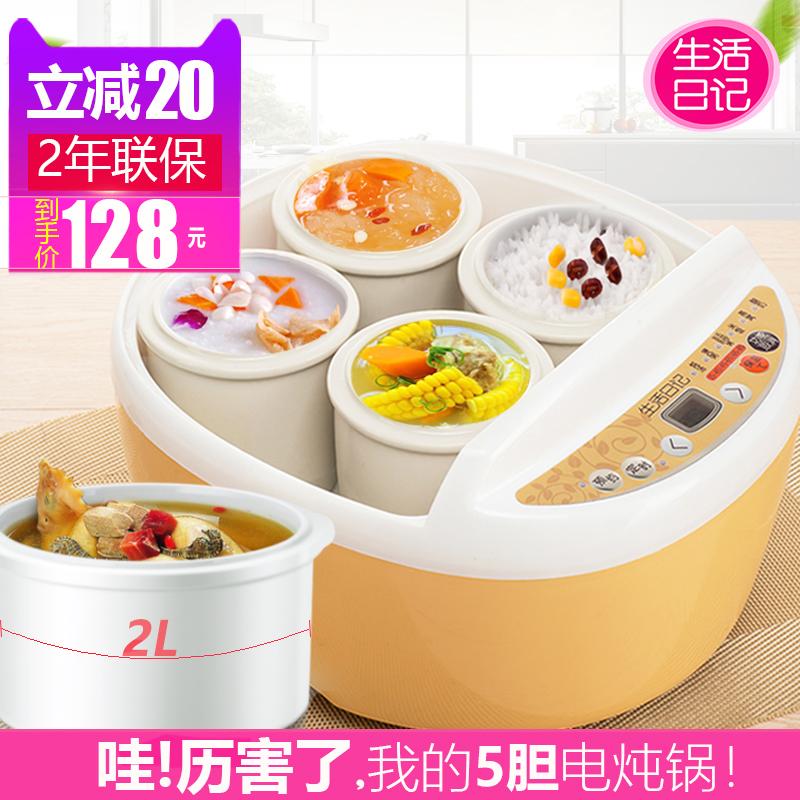 生活日记 D626煮粥锅怎么样,能定时吗