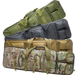 锦明8代9代M4玩具枪枪包户外对战收纳战术包手提多功能鱼具钓鱼包
