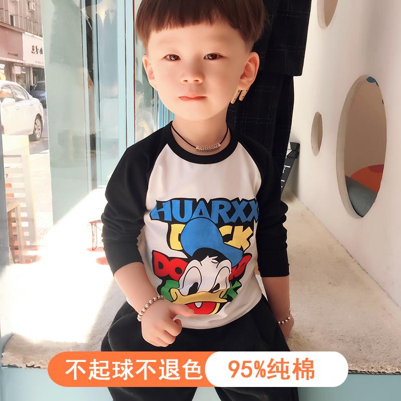 男童长袖T恤纯棉打底衫儿童上衣宝宝秋衣韩版潮2020春季童装短袖