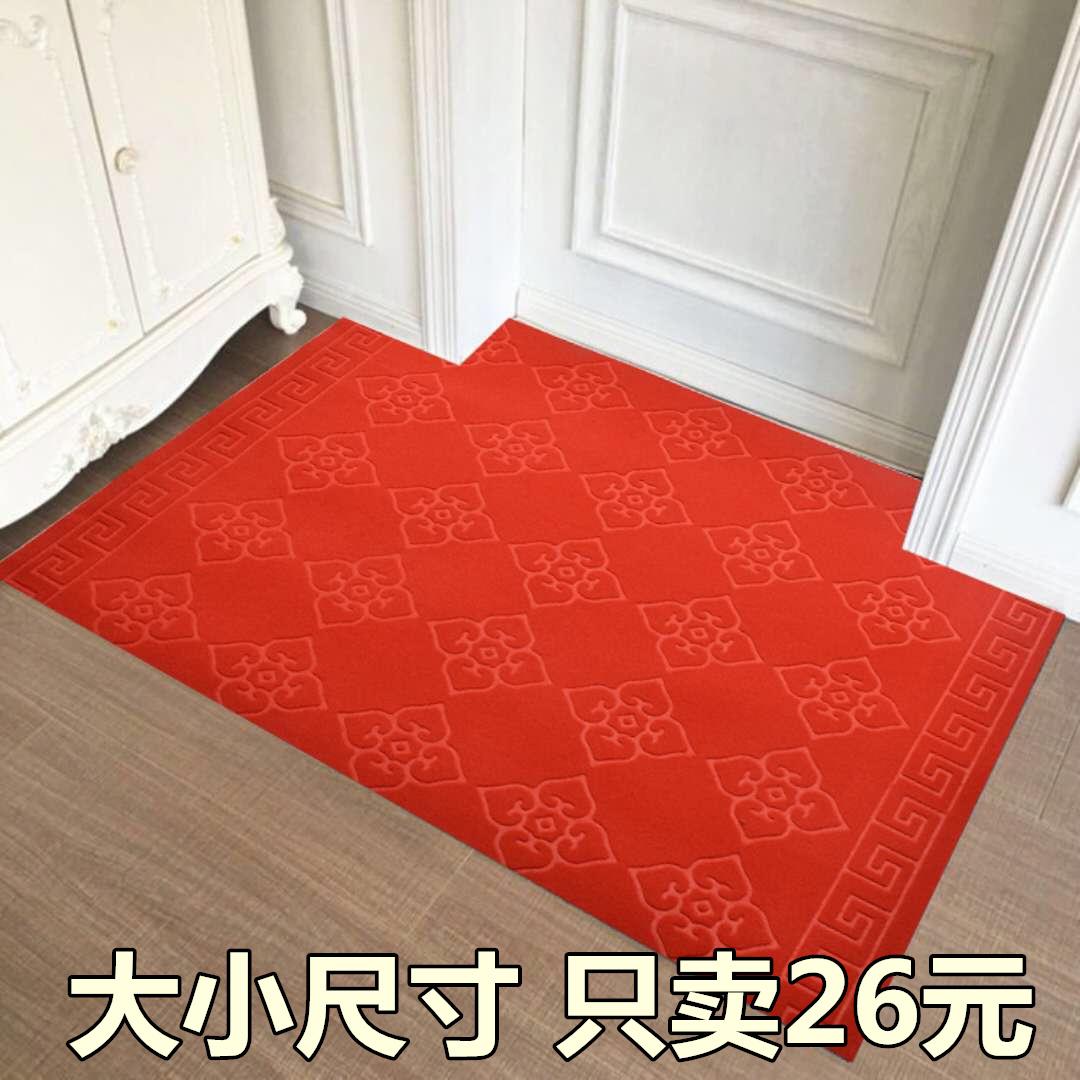 可裁剪地垫门垫进门地毯防滑吸水入户门厨房客厅门厅大门口脚垫子