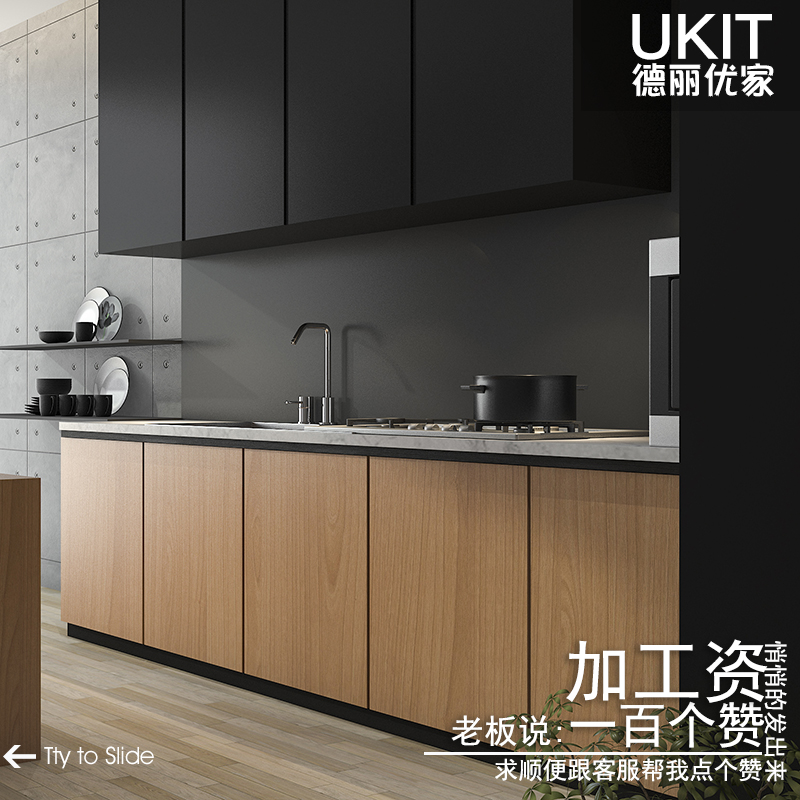 Whole house customized whole cabinet Chongqing customized light luxury modern simple northern European cabinet custom kitchen overall design