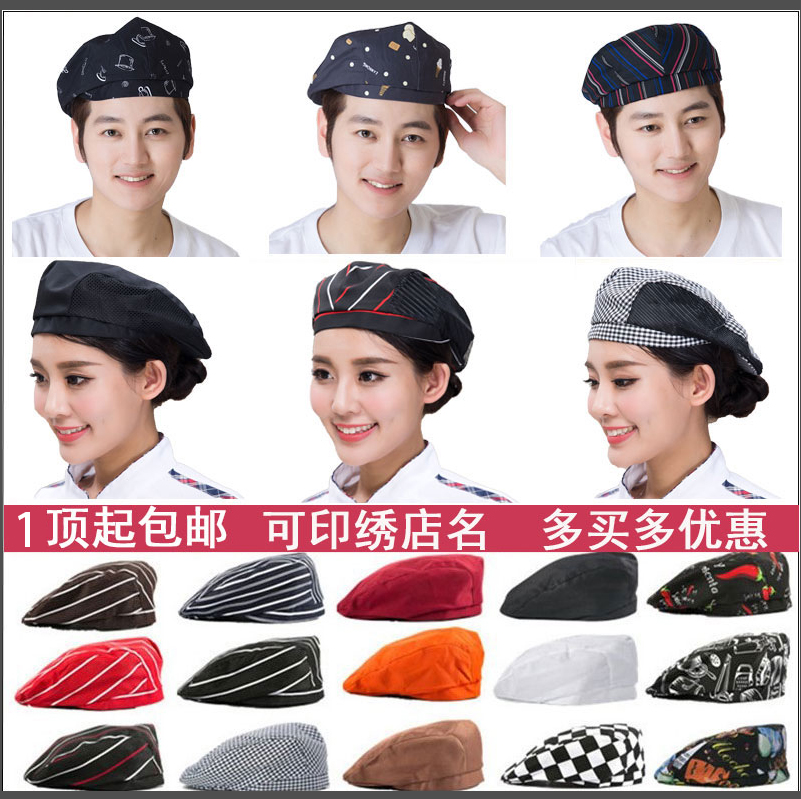 Chefs hat, mans cap, waiters beret, womans restaurant, hot pot, kitchen, restaurant, work hat, customized printing