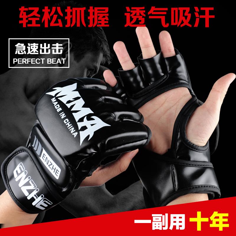Боксерские груши и перчатки для детей Артикул 567538556916