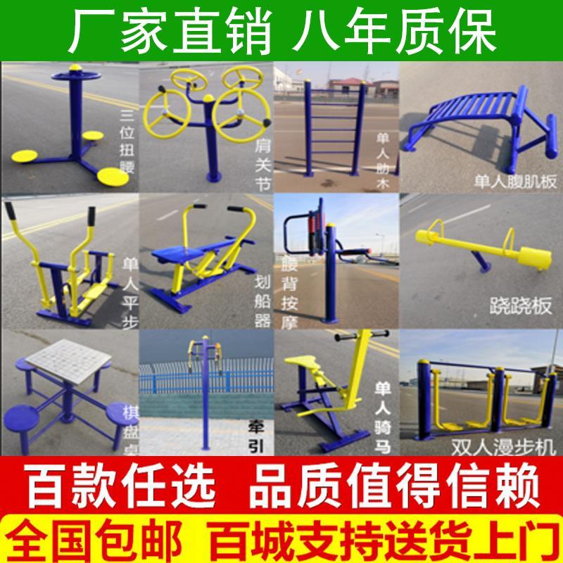 25地埋式高低材多功能训练器三合一健身户外小区ABS健身器体育用