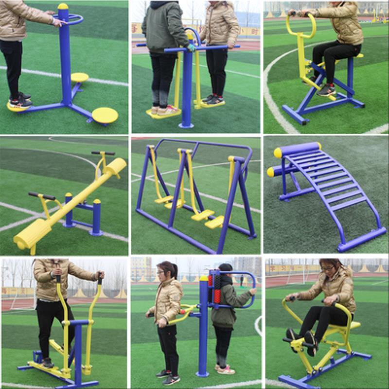 12地埋式高低健身器材合新农村公园小区广场体育漫步机扭腰器步行