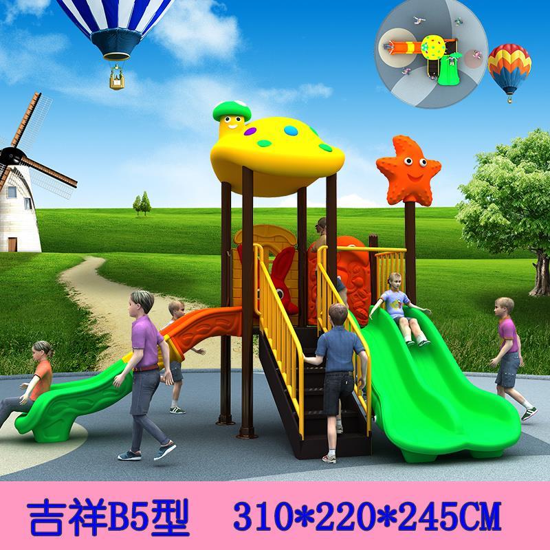 儿童秋千大型亲子逃生幼儿园组合智小孩户外设备滑滑梯感统游乐场