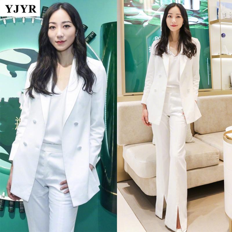 2020新款韩雪明星同款白色修身职业装OL小西服套装西装两件套女