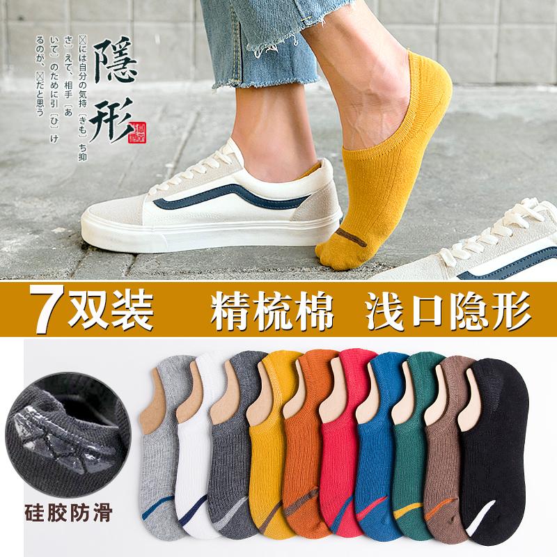 船袜男袜子夏季纯棉浅口隐形男士硅胶防滑防臭低帮薄款短袜夏天潮