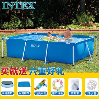 intex children's bracket swimming pool home family outdoor large baby oversized child inflatable swimming pool