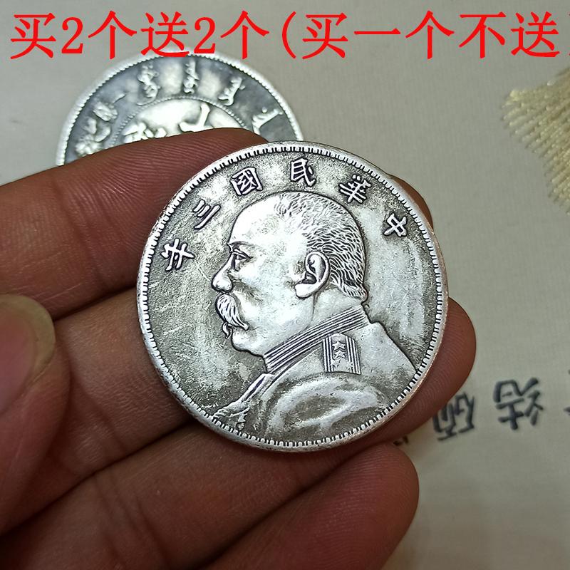 买二纪念币仿古铁镍合金摆件