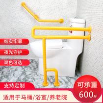 防滑扶手卫生间浴缸浴室免钉老人浴室扶手铝太空浴室免打孔