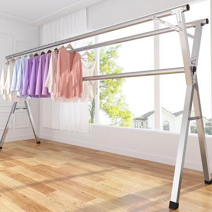 折叠晾衣架落地卧室内家用阳台凉衣杆不锈钢室外伸缩晒被子神器凉