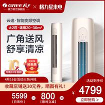 匹一级萝效节能挂机空调1.5海信大GA1K200X35GWKFRHisense
