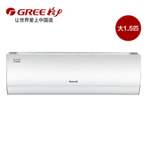 Gree gree KFR-35GW (355931) fnhaad-a1 large 1.5 intelligent frequency conversion heating and cooling air conditioning