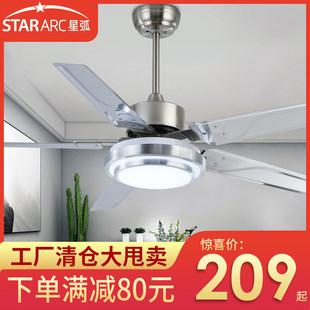 不锈钢变频餐厅吊扇灯家用客厅卧室静音吊式带电风扇吊灯带LED