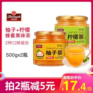 众德蜂蜜柚子柠檬茶1kg罐装冲水喝的饮品 泡水冲饮冲泡水果茶酱图片