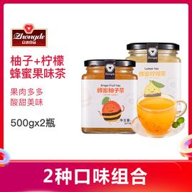 众德蜂蜜柚子茶柠檬茶1kg 泡水喝的饮品冲泡水果茶花果柚子酱
