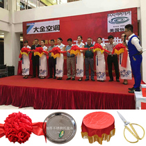 Opening Ceremony ribbon cutting flower ball ribbon cutting set prop gold scissors tray tray cloth ribbon cutting Big red flower