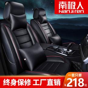 车垫套装全包四季汽车坐垫座椅套全包围四季通用网红皮质皮革座套
