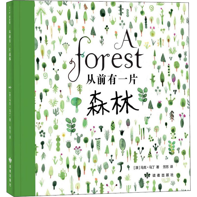 Once upon a time, there was a forest (Australia). Marc Martin translated picture books for children. Gansu peoples fine arts publishing house, Liaohai