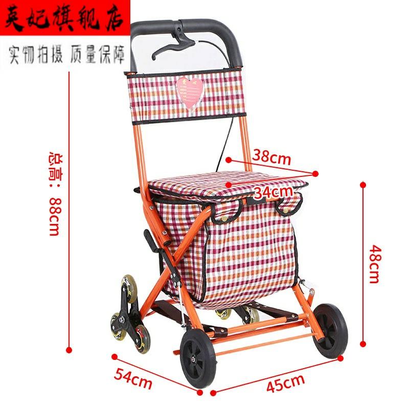 老年代步车折叠助步购物车四轮可坐可推座椅买菜小拉车老人手推车,可领取2元天猫优惠券