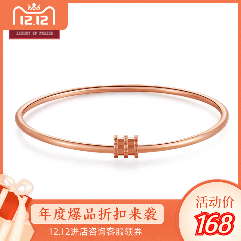 Rose gold small waist BRACELET WOMEN 925 Sterling Silver couple Bracelet Korean version simple personality ins small design forest