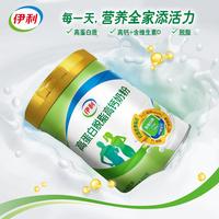 伊利高蛋白高钙脱脂奶粉罐装成年健身营养早餐女士中老年低脂牛奶