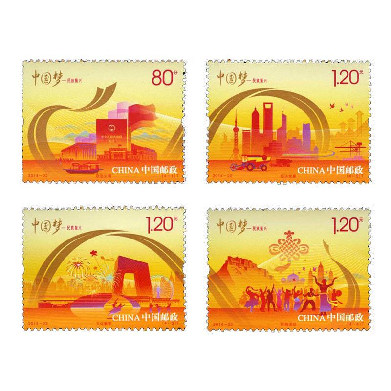 Современные марки Китая Артикул 612011034950