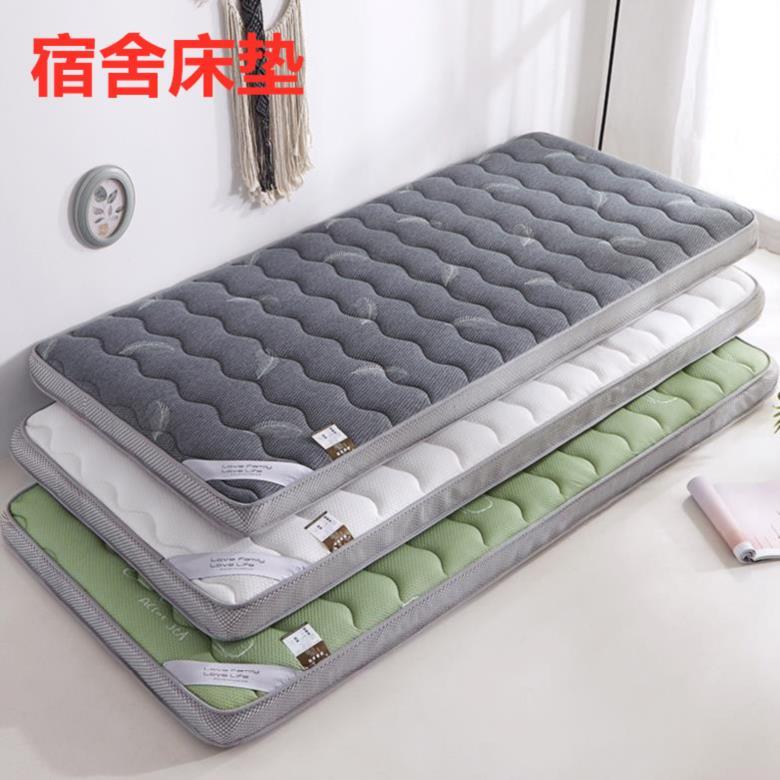 假一赔三加厚榻榻米床垫学生宿舍单人软垫1.2米床褥子海绵垫被地铺睡垫0.9