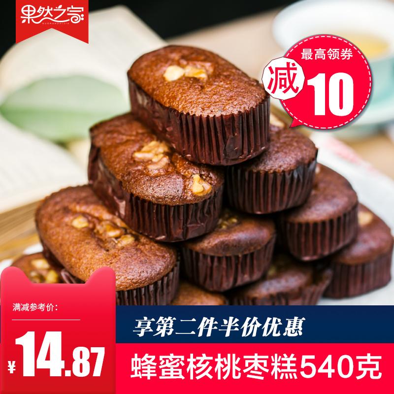 果然之家蜂蜜核桃仁枣糕网红枣面包蛋糕点心营养早餐零食特产1箱