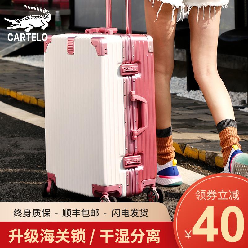 卡帝乐鳄鱼 铝框行李箱男女学生24密码拉杆箱万向轮密码旅行皮箱